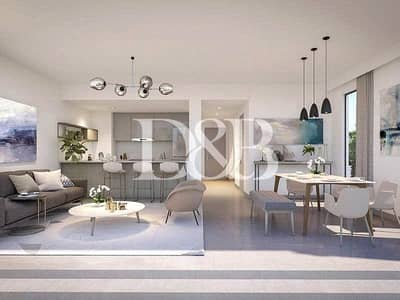 تاون هاوس 3 غرف نوم للبيع في تلال الغاف، دبي - RESALE | SINGLE ROW | FLEXIBLE PAYMENT PLAN