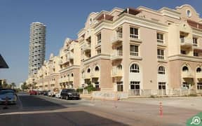 Emirates Garden 2