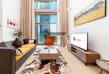 فلیٹ 1 غرفة نوم للايجار في مركز دبي المالي العالمي، دبي - Duplex & Fully furnished 1BR in Liberty House - DIFC !