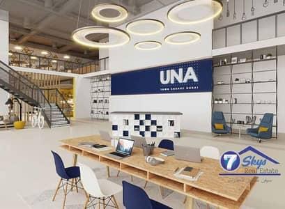 شقة 2 غرفة نوم للبيع في تاون سكوير، دبي - 2BR Apt | 5-Year Payment Plan | Pay 10% Move In