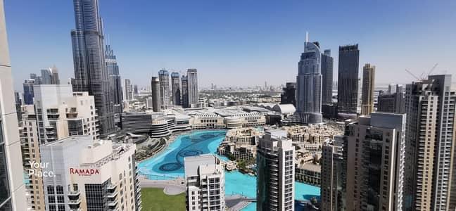 Burj View - Primary Location - Chiller Free