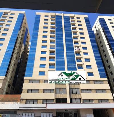 2 Bedroom Hall in Mandarin Towers - Garden City Jurf