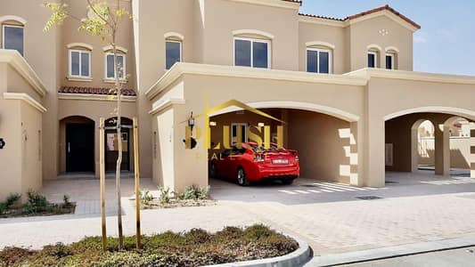 TYPE D+ ll  2 Bedroom + Maids Townhouse at Serena ll EXCLUSIVE..