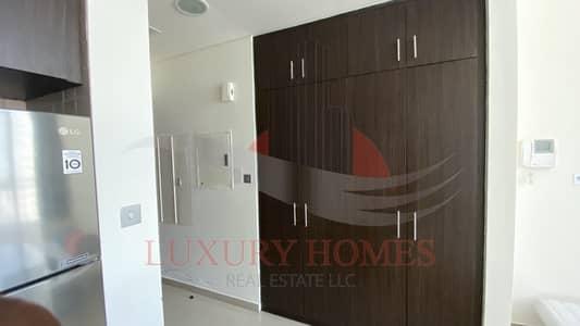 Studio for Rent in Al Reem Island, Abu Dhabi - Easy living in exquisite city surroundings