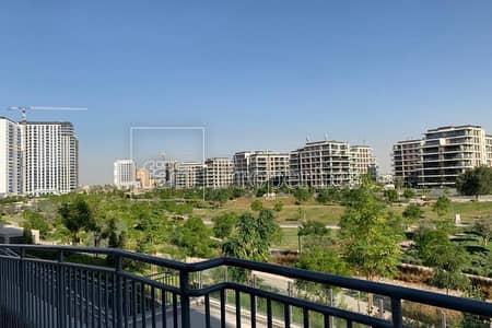 1 Bedroom Apartment for Rent in Dubai Hills Estate, Dubai - Spacious 1 Bedroom | Vacant & Ready | Park View