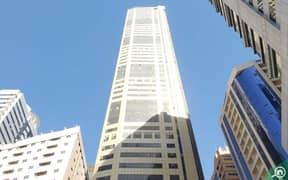Sharjah Gate tower