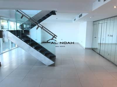 شقة 3 غرف نوم للايجار في شاطئ الراحة، أبوظبي - Duplex 3 BR Apartment with Maidroom with Relaxing View