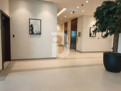 Stunning Dubai Hills Apartment for sale