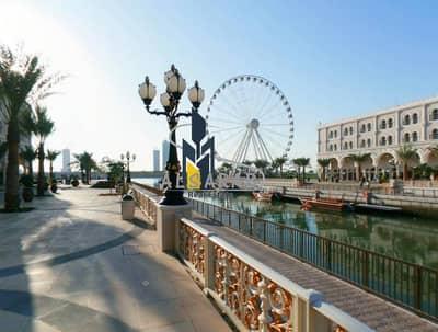 Best Price Of One Bedroom In Al Qasba Area