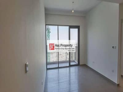 2 Bedroom Apartment for Sale in Dubai Hills Estate, Dubai - Landlord Open To Negotiations