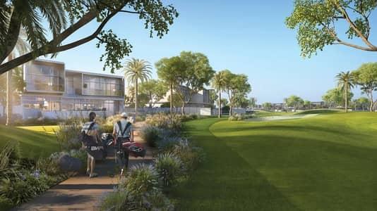 Plot for Sale in Dubai Hills Estate, Dubai - Exclusive Luxurious Plot to Build Your Unique Home