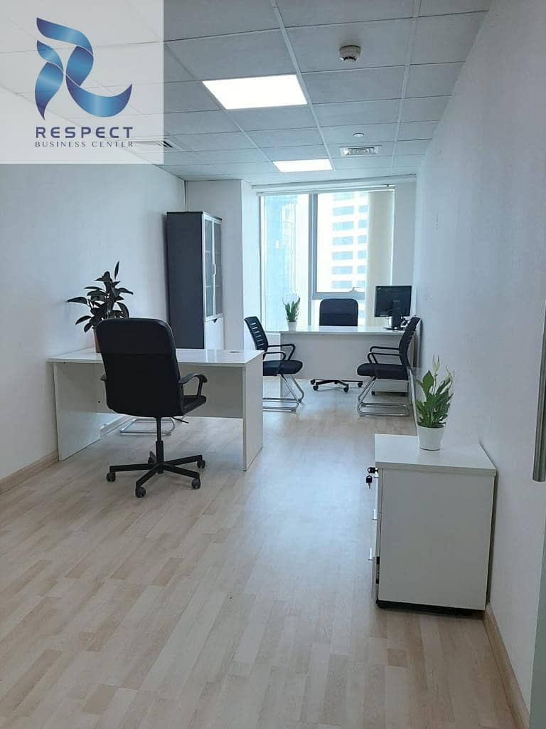 18 Offices Near Metro Station