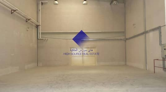 Cheapest Warehouse-1896 sq ft  for Rent in DIP