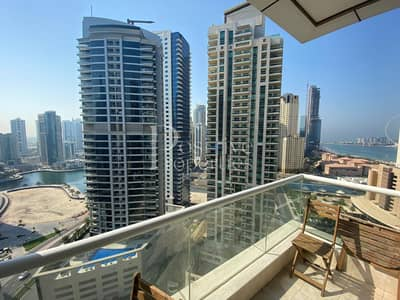 Best Layout - Dubai Eye View - Modernly Furnished