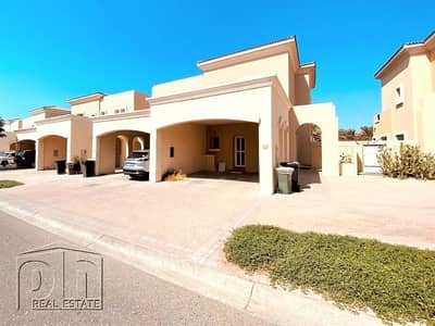 2 Bedroom Villa for Sale in Arabian Ranches, Dubai - Single Row | End Unit | Opposite Pool & Park