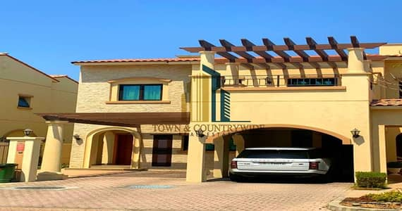 3 Bedroom Townhouse for Sale in Al Salam Street, Abu Dhabi - Invest Now | Big Layout 3BR TH with Huge Garden