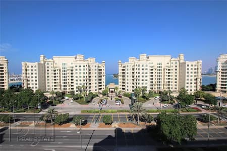 3 Bedroom Apartment for Sale in Palm Jumeirah, Dubai - Partial Sea Views | High Floor | Well Maintained