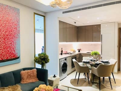 1 Bedroom Apartment for Sale in Meydan City, Dubai - 4 Years Post Handover I 30/70 Payment Plan I Garden and Pool View