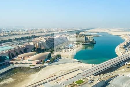 مکتب  للايجار في شاطئ الراحة، أبوظبي - Fitted Office | Prime Location | Mid Floor