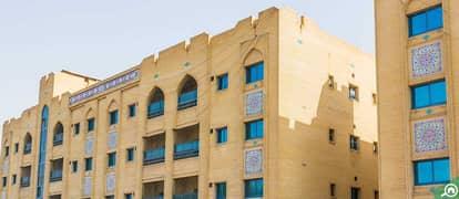 Sheikh Hamdan Colony