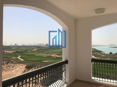 Golf View | Reduced Price | Huge Balcony