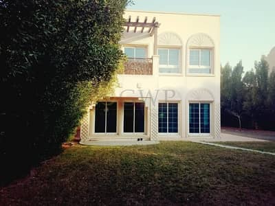 Single Row | Landscaped | Tall Trees | Close To Park |