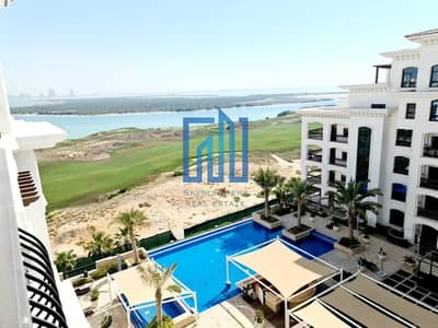 2 Bedroom Flat for Rent in Yas Island, Abu Dhabi - Pool