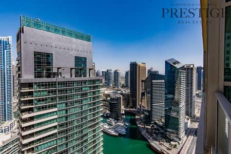 Two Bedrooms | High floor | Marina View.