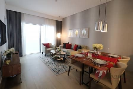HANDOVER IN 1 MONTH/HIGH QUALITY APT IN ARJAN (BCC ISSUED)