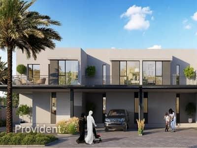 فیلا 3 غرف نوم للبيع في دبي الجنوب، دبي - Resale Bargain |4 plus Maids Room Villa|