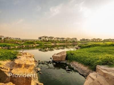 ارض سكنية  للبيع في دبي هيلز استيت، دبي - Genuine re-sale plot | End of row | Prime location