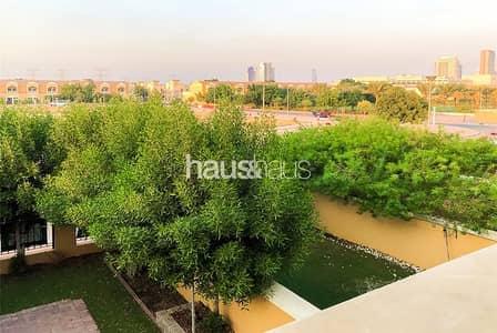 Park Facing | Green Garden | Available Now!