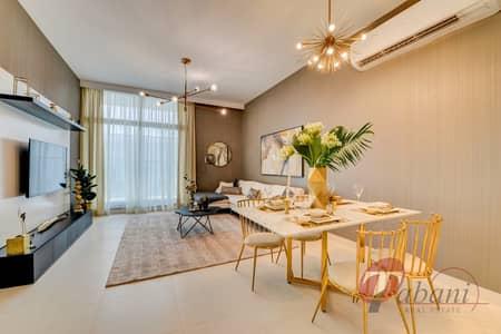 شقة 1 غرفة نوم للبيع في مدينة ميدان، دبي - 1.25% Monthly/Prime Location/No Commission