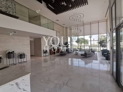 3 Bedroom Apartment for Rent in Dubai Hills Estate, Dubai - SM | Brand New 3Bed +  Maidroom