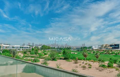 7 Bedroom Villa for Sale in Dubai Hills Estate, Dubai - Golf Course & Skyline Views || View Now.