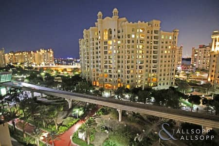 2 Bedroom Apartment for Sale in Palm Jumeirah, Dubai - High Floor | Partial Sea View | C Type