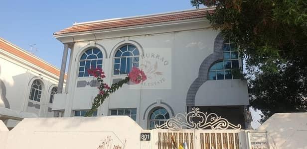 commercial villa for rent in Al Safa and AL WASL main road