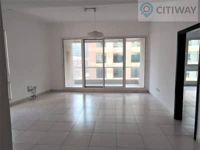 1 Bedroom Apartment for Rent in Dubai Marina, Dubai - 1 BR | 2 Balconies | 3 Months Free