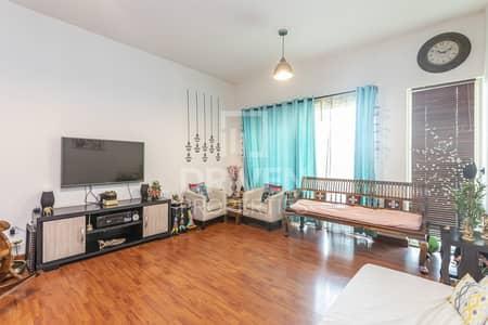 Upgraded Apartment | Amazing Garden View