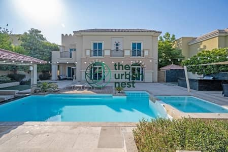 5 Bedroom Villa for Sale in Dubai Sports City, Dubai - EXCLUSIVE | Luxurious Elegance | Magnificent B1