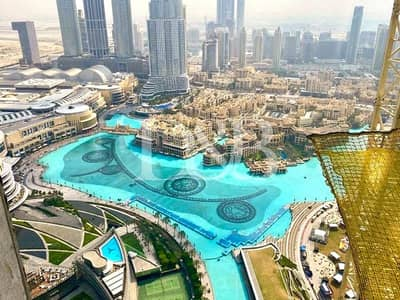 4 Bedroom Apartment for Sale in Downtown Dubai, Dubai - RARE 5YR SERVICE WAIVER PLUS 5YR POST PAY PLAN