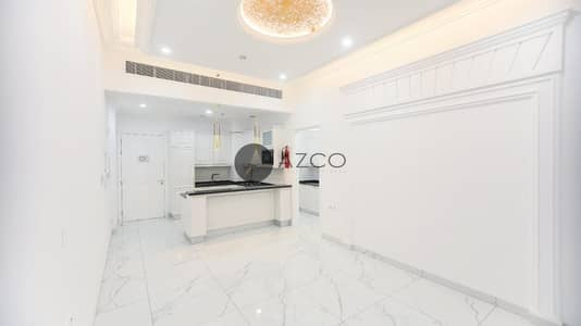 Luxurious 1 Bedroom | Un Furnished | Open Kitchen