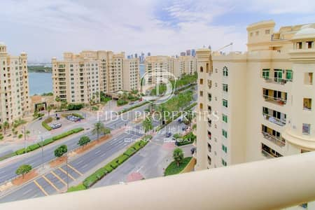 3 Bedroom Apartment for Rent in Palm Jumeirah, Dubai - Vacant | Partial Sea View | Ready to move in