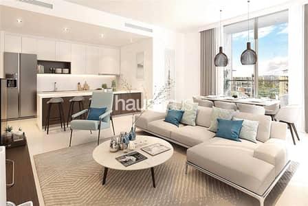 شقة 2 غرفة نوم للبيع في دبي هيلز استيت، دبي - 3 Years Post Handover | 3 Bedrooms  Large layout