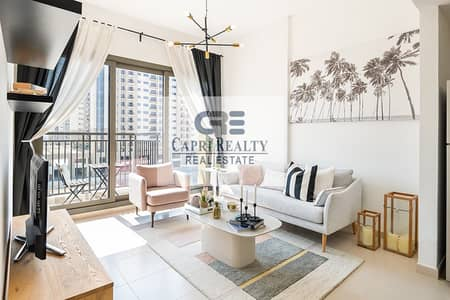 1 Bedroom Flat for Sale in Town Square, Dubai - Move now  Pay in 5 years  20mins Mall of Emirates