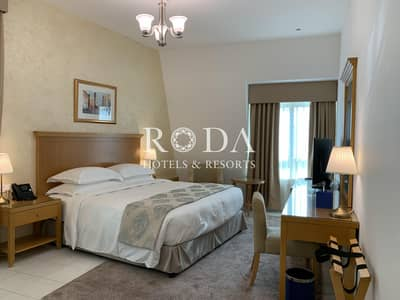 3 Bedroom Apartment for Rent in Downtown Dubai, Dubai - Two Floors|Maid's room|No Additional Costs