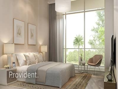 تاون هاوس 2 غرفة نوم للبيع في مدن، دبي - Genuine Resale | Maid's Room | Priced to sell