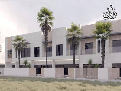 3 Bedroom Villa for Sale in Mohammad Bin Rashid City, Dubai - You own your villa in Meydan with only 10% down payment