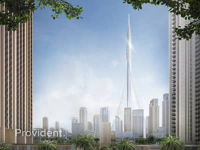 1 Bedroom Apartment for Sale in The Lagoons, Dubai - Resale | Full Park view | 25/75 Payment Plan Offer
