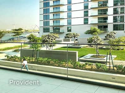 1 Bedroom Flat for Sale in Mohammad Bin Rashid City, Dubai - Best Deal
